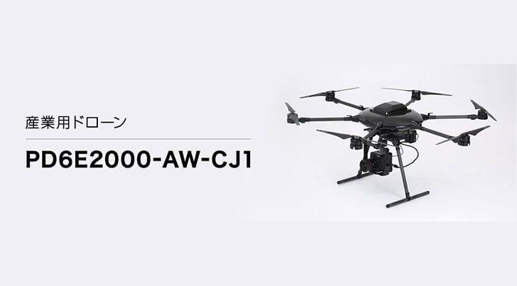 Dron de Canon